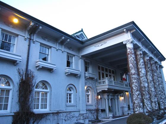 Hycroft House exterior