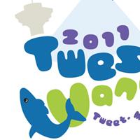 Twestival logo designed by Ariane Colenbrander