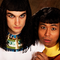 Pharaoh Serket cast