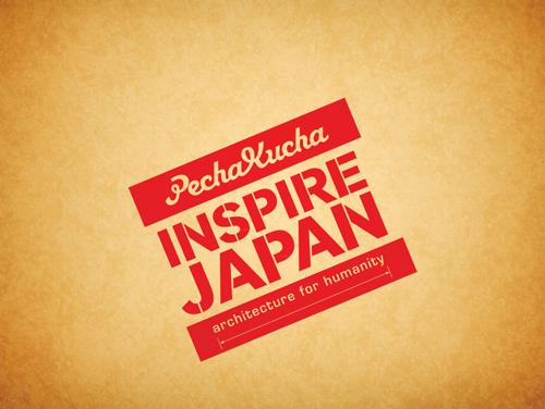 Inspire Japan logo