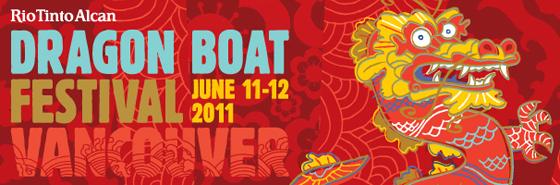 2011 Dragon Boat banner