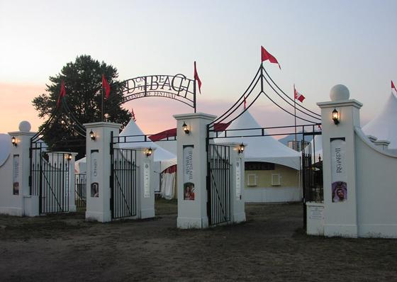 Bard entrance