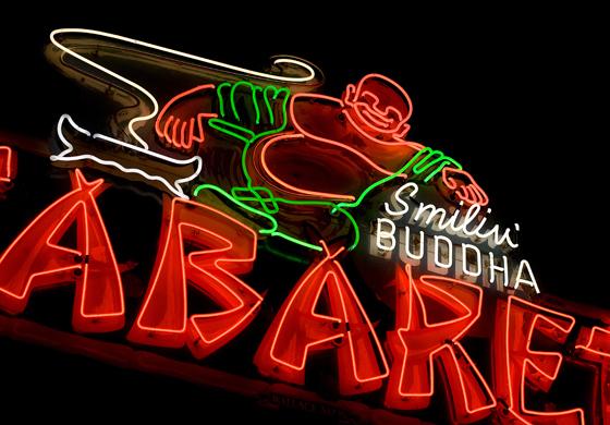 Smilin' Buddha. Photo credit: Rebecca Blissett