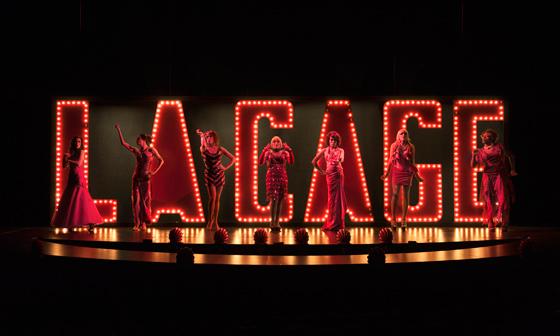 La Cage stage