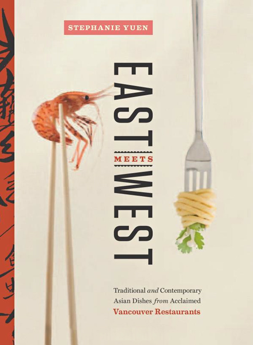 East Meets West cookbook cover
