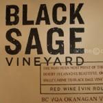 Black Sage Vineyards Unveiling