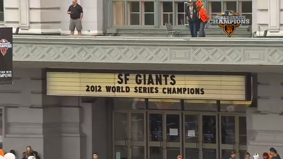 Ferry Building marquee