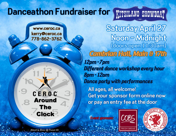 CEROC event poster