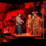 Van Opera's Tea: A Mirror of Soul