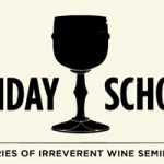 Vancouver Urban Winery: Sunday School 2.0: Back To Wine School
