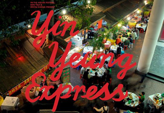 Yin Yeung Express