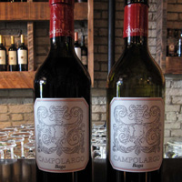 Wines of Portugal tasting, Gastown, Vancouver