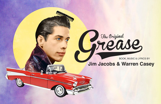 Grease Studio 58