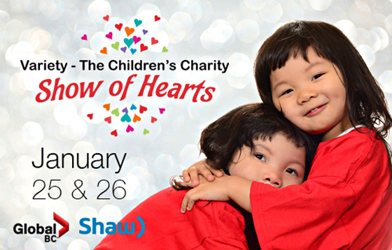 Variety children's charity banner