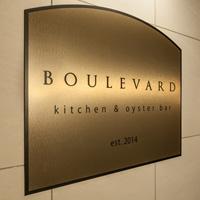 Boulevard signage