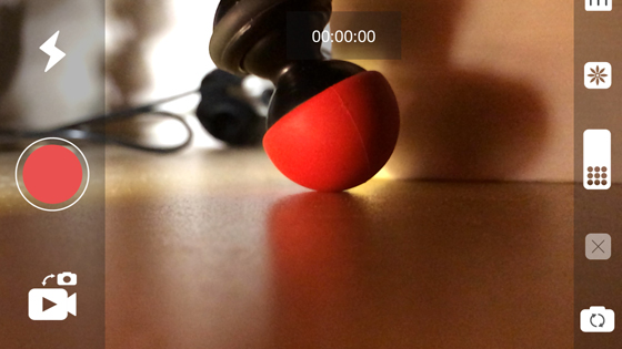 knog [expose] smart app for iPhone