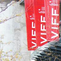 VIFF at Vancity Theatre