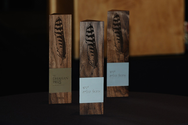 Dhahan Prize trophies