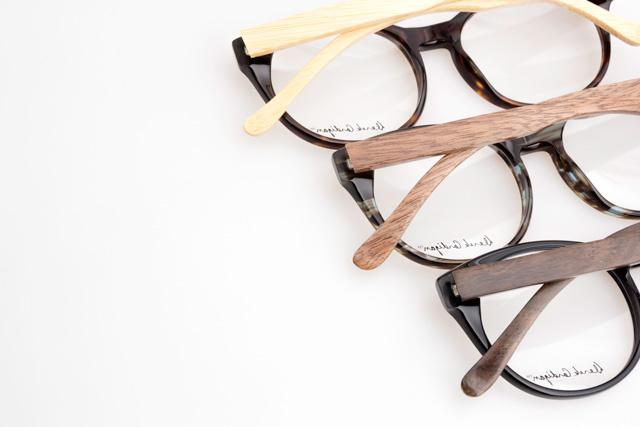 Derek Cardigan frames in dark tortoise, azure brown, black