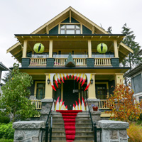monster house, Vancouver