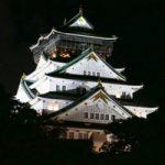 Hotel New Otani Osaka Offers a Peaceful Base for Exploring Osaka Castle