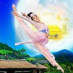 World-Renowned Chinese Cultural Group Shen Yun Performing Arts Returns to Vancouver for Three Performances