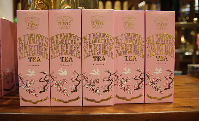 Always Sakura Tea