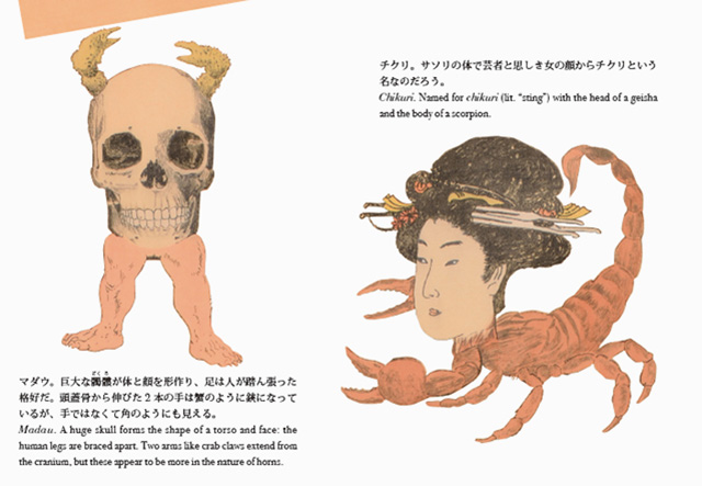 Yokai Wonderland - Supernatural Beings in Japanese Art