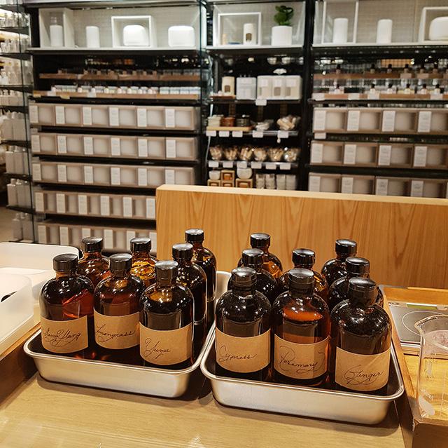 Aroma bar