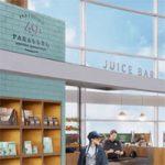 Vancouver International Airport To Receive Major Restaurant Upgrade