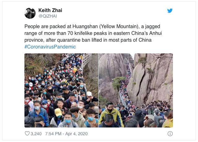 Keith Zhai tweet