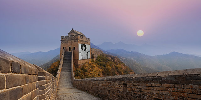 Great Wall Of China Jim Morrison