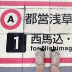 Navigating Japan: A First-Timer's Guide